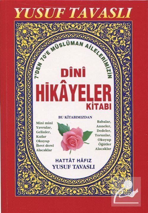 Dini Hikayeler Kitabı (7'den 70'e) (Kod: B08)