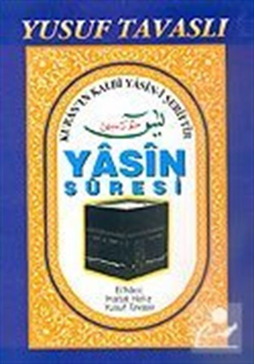 Yasin Suresi Arapça (Kod: D30)