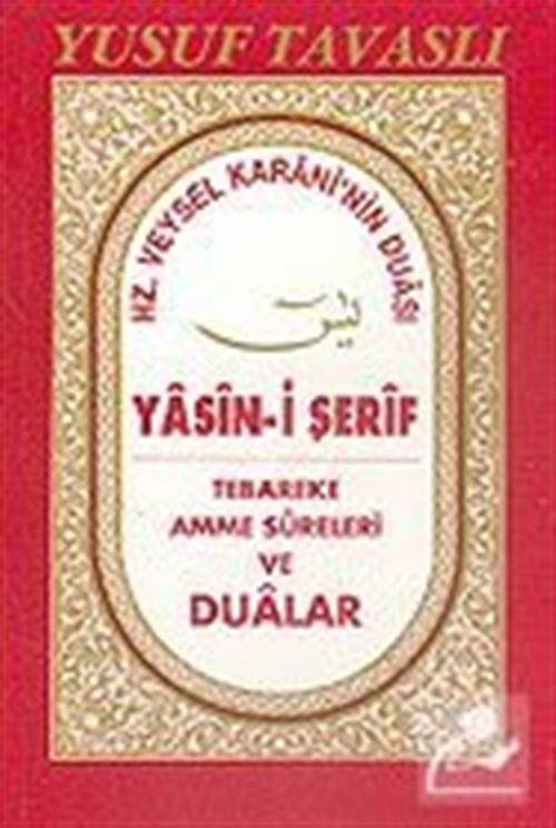 Hz. Veysel Karani'nin Duası ve Yasin-i Şerif (Cep Kod: C26)