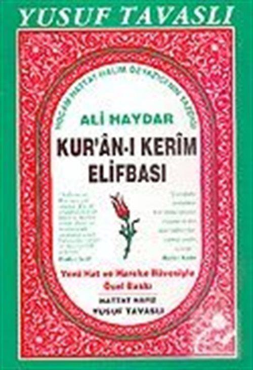 Ali Haydar Kur'an-ı Kerim Elifbası (Kod: D33)