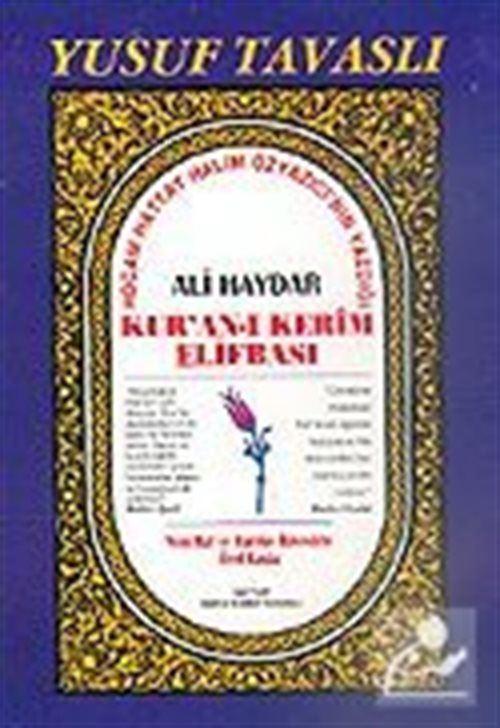 Yeni Ali Haydar Kur'an-ı Kerim Elifbası (Kod: D08)