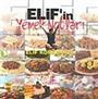 Elif'in Yemek Notları