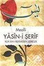 Mealli Yasin-i Şerif Kur'an-ı Kerim'den Sureler (Orta Boy)