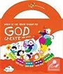 Which Of Our Sense Organs Did God Create And Why? (İngilizce)