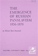 The Emergence of Russian Panslavism (1856-1870)