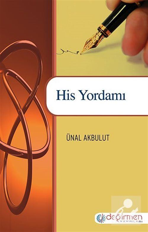 His Yordamı